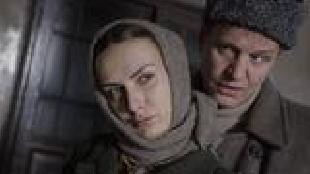Крик совы Сезон-1 9 серия