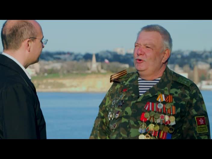 Смотреть Крым. Путь на Родину