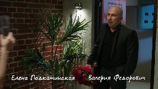 Кухня Сезон-3 Серия 5