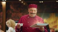 Кухня Промо Блюдо от шефа