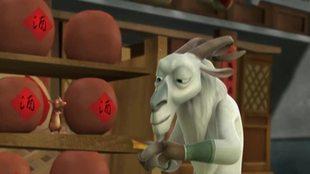 Кунг-фу: 12 знаков зодиака 4 сезон 193 серия. Надпись на бамбуке
