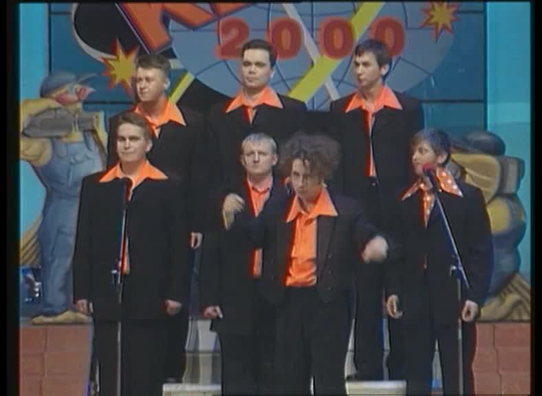 КВН 2000 КВН Высшая лига (2000) 1/2 - Уральские пельмени - Музыкалка