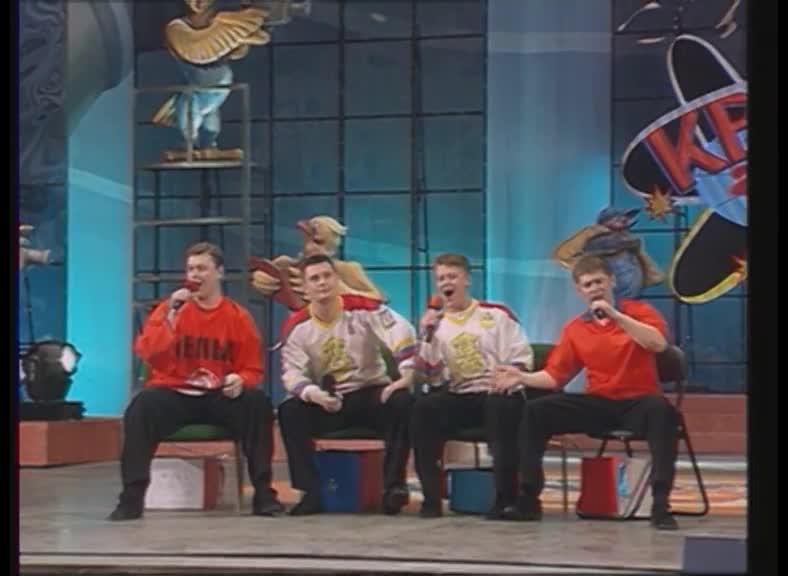 КВН 2000 КВН Высшая лига (2000) 1/8 - Уральские пельмени - Конкурс одной песни
