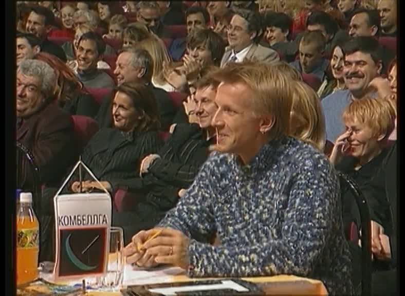 КВН 2001 КВН Высшая лига (2001) 1/2 - БГУ - Музыкалка