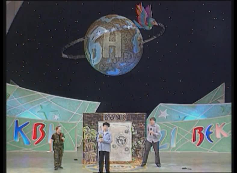 КВН 2002 КВН Высшая лига (2002) 1/4 - МАМИ - СТЭМ