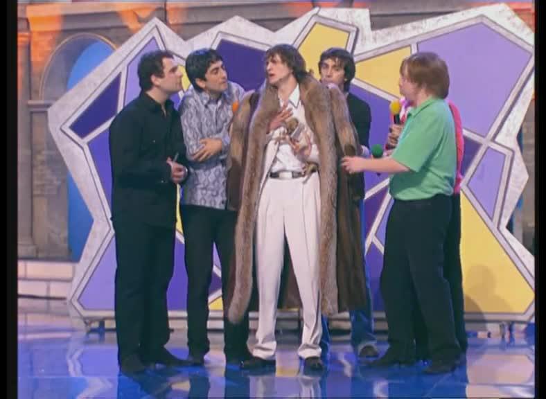 КВН 2005 Высшая лига Нарты из Абхазии 1/2 финал музыкальное домашнее задание