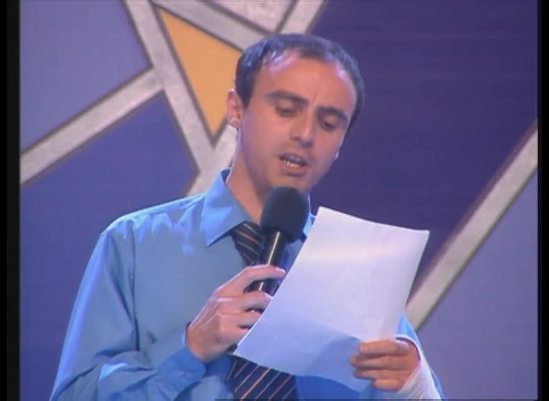 КВН 2005 Высшая лига Нарты из Абхазии 1/8 финала музыкальное домашнее задание