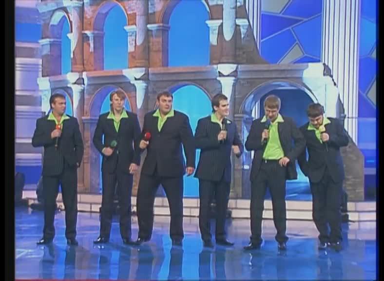 КВН 2006 Высшая лига Прима 1/2 финала приветствие
