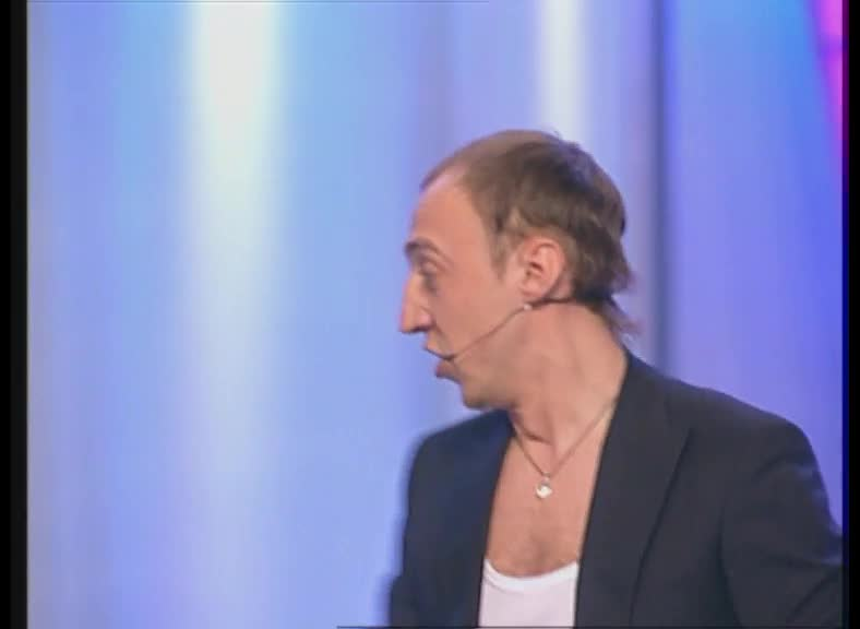 КВН 2007 Высшая лига Максимум 1/4 финала домашнее задание