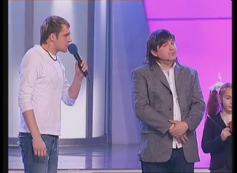 КВН 2007 Высшая лига Обычные люди финал музыкалка