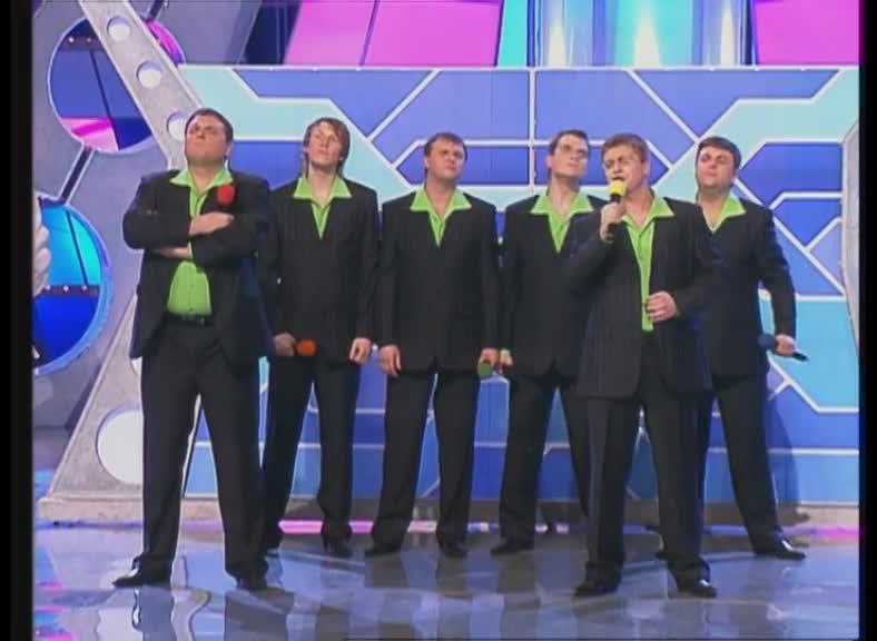 КВН 2007 Высшая лига Прима 1/8 финала музыкалка