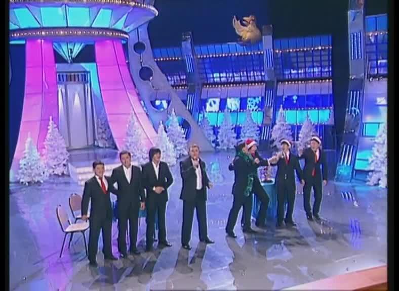 КВН 2008 Высшая лига Астана.kz финал