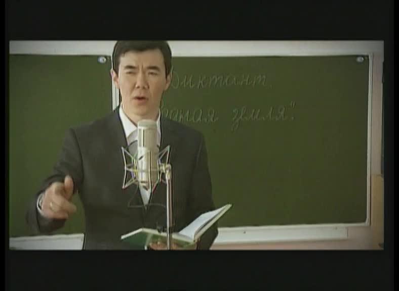 КВН 2008 Высшая лига Астана.kz финал видеоконкурс