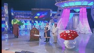 КВН 2008 Высшая лига Максимум финал музыкальное домашнее задание