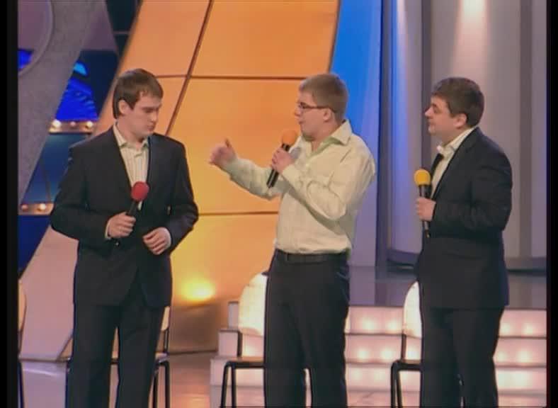КВН 2009 Высшая лига Прима 1/8 финала визитная карточка