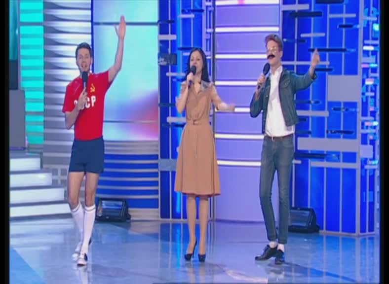 КВН 2012 Высшая лига Факультет журналистики 1/4 финала конкурс одной песни
