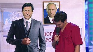 КВН. Лучшее Сезон-1 Камызяк. СТЭМ. Высшая Лига. Финал 2013 года.