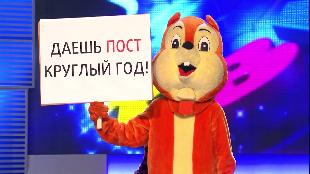 КВН. Лучшее Сезон-1 Союз. Музыкальный номер. Высшая Лига. Первая 1/4 2013 года.