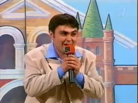 КВН Нарезки КВН Высшая лига (2004) 1/8 - Астана.kz - Музыкалка