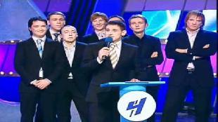 КВН Нарезки КВН Высшая лига (2007) 1/8 - МаксимуМ - Биатлон
