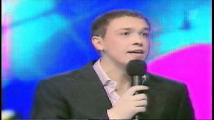 КВН Нарезки КВН Высшая лига (2008) 1/2 - МаксимуМ - Приветствие