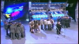 КВН Нарезки КВН Высшая лига (2008) 1/2 - МаксимуМ - Разминка