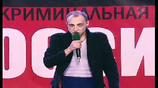 КВН Нарезки КВН Высшая лига (2008) 1/4 - МаксимуМ - КОП