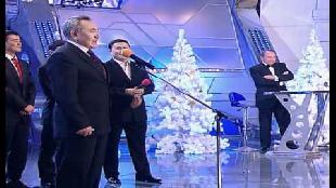 КВН Нарезки КВН Высшая лига (2008) Финал - Астана.kz - Музыкалка
