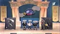 КВН Нарезки Высшая лига (2001) 1/4 - Четыре татарина - Музыкалка