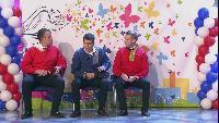 КВН. Премьер лига 2014 Сезон-1 Финал