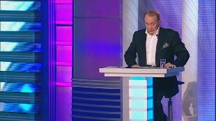 КВН. Высшая лига 2012 Сезон-1 Первая игра одной четвёртой финала