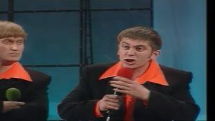 КВН Высшая лига Высшая лига 2000 - Вторая 1/8