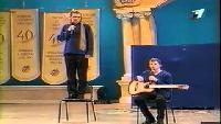 КВН Высшая лига Высшая лига 2001 - Первая 1/8
