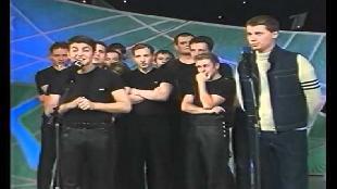 КВН Высшая лига Высшая лига 2002 - Первая 1/2