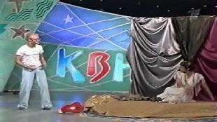 КВН Высшая лига Высшая лига 2002 - вторая 1/2