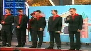 КВН Высшая лига Высшая лига 2003 - Первая 1/4