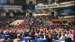 КВН Высшая лига Высшая лига 2004 - Вторая 1/4