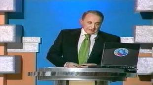 КВН Высшая лига Высшая лига 2004 - Вторая 1/8