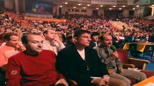 КВН Высшая лига Высшая лига 2005 - Вторая 1/2