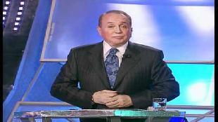 КВН Высшая лига Высшая лига 2008 - Вторая 1/8