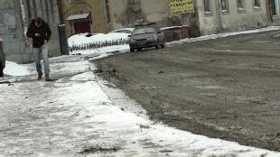 Легенда для оперши Сезон-1 2 серия