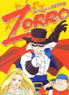Смотреть Легенда о Зорро
