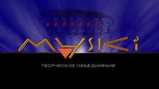 Лиризмы Бориса Барского Сезон 1 Серия 13
