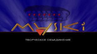 Лиризмы Бориса Барского Сезон 1 Серия 16