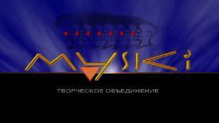Лиризмы Бориса Барского Сезон 1 Серия 24