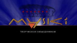 Лиризмы Бориса Барского Сезон 1 Серия 33