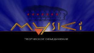 Лиризмы Бориса Барского Сезон 1 Серия 39