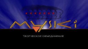 Лиризмы Бориса Барского Сезон 1 Серия 44