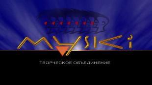 Лиризмы Бориса Барского Сезон 1 Серия 49