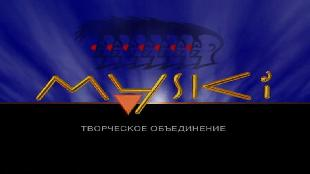 Лиризмы Бориса Барского Сезон 1 Серия 54